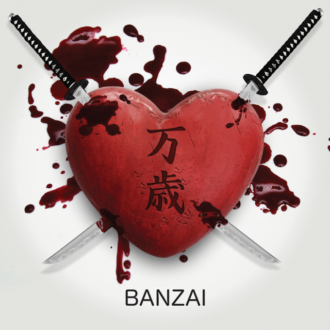 http://happy-fi.com/wp-content/uploads/2013/07/2banzai.jpg